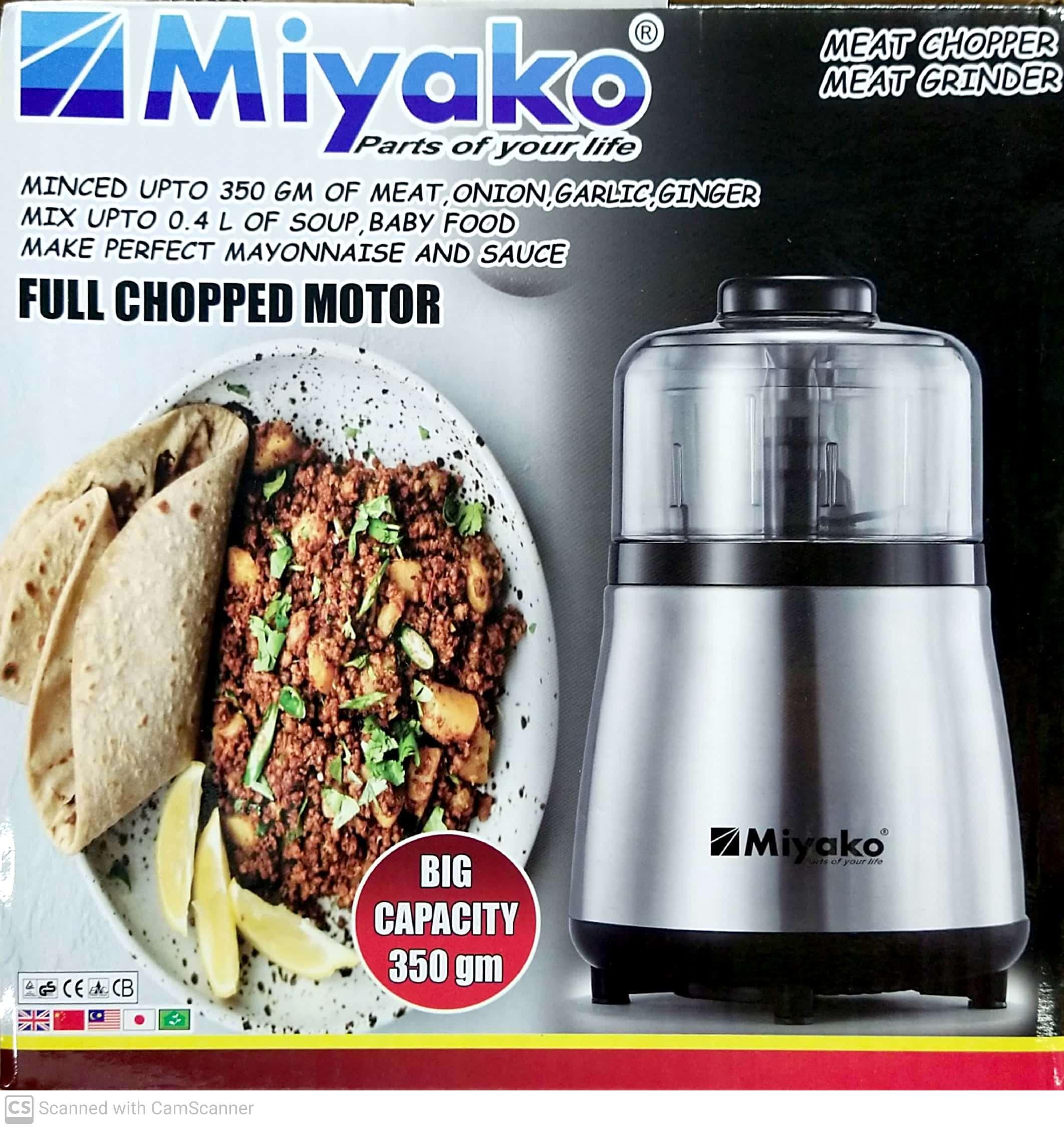 MIYAKO Meat Chopper & Meat Grinder - 350gm