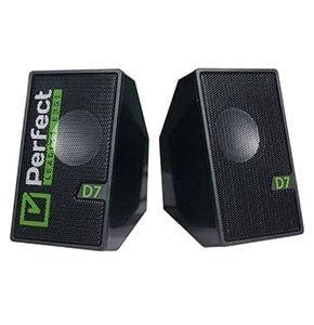 Perfect D7 Multimedia 2.0 Speaker